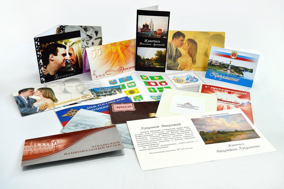 День, цены на печать открыток